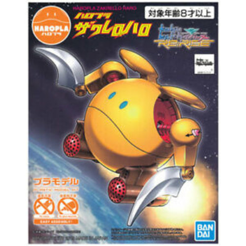 Bandai Gundam Haropla Zakrello Haro Model Kit 4.5cm