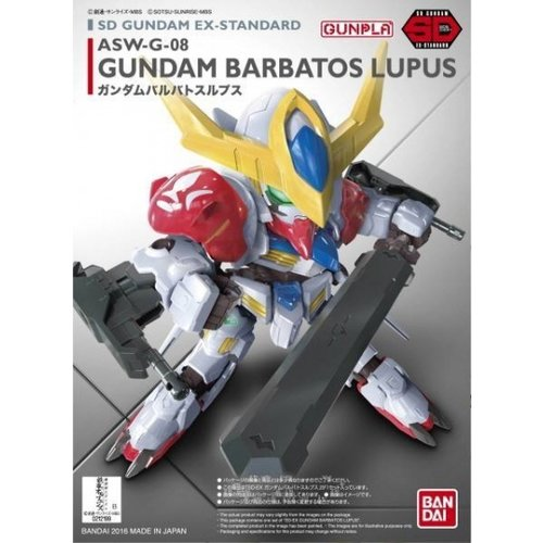 Bandai Gundam IBO SD EX Barbatos Lupus Model Kit 8cm