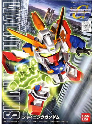 Bandai Gundam SD BB239 Shining Gundam Model Kit 8cm