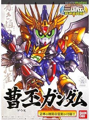 Bandai Gundam SD BB327 Souhi Gundam Japanese Ver Model Kit 8cm
