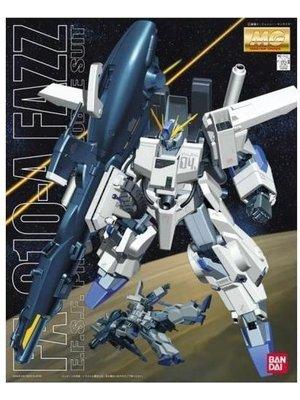 Bandai Gundam MG 1/100 FZ-010A FAZZ Gundam Model Kit