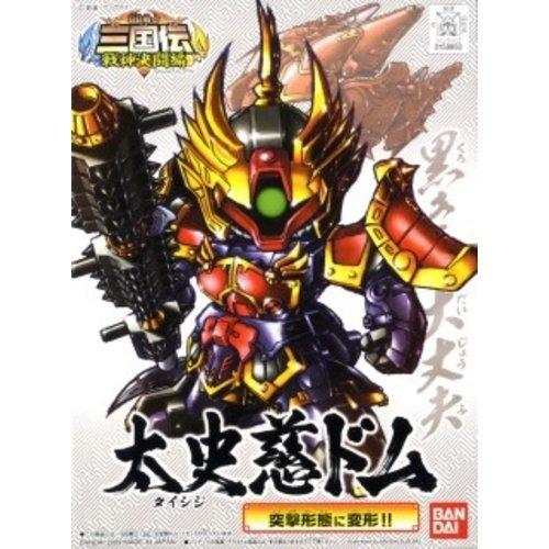 Bandai Gundam SD BB340 Taishiji Dom Japanese Ver Model Kit 8cm