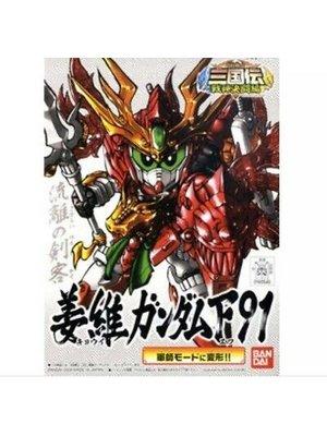 Bandai Gundam SD BB345 Kyoui Gundam F91 Japanese Ver Model Kit 8cm 345