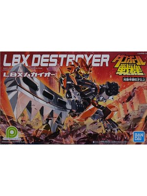 Bandai Gundam LBX Destroyer Hakai-O Model Kit