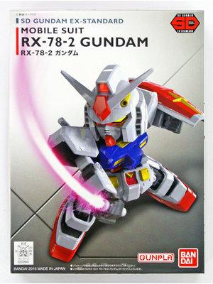 Bandai Gundam SD EX-Standard 001 RX-78-2 Gundam Model Kit