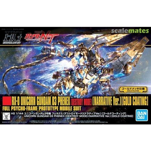 Bandai Gundam Unicorn Gundam 03 Phenex DM N V Gold Coating 1:144 Model Kit