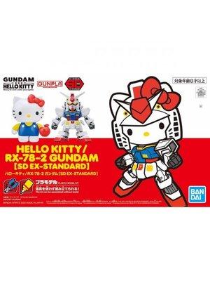 Bandai Gundam Hello Kitty EX-8-2 Gundam Ex-Standard Model Kit
