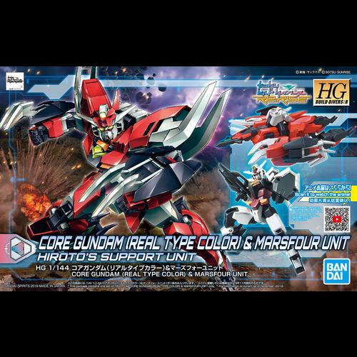 Bandai Gundam HGBD 1/144 Core Real CLR & MARSFR Model Kit 12.5cm 008