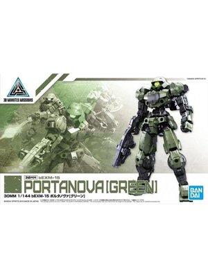 Bandai Gundam 30MM 1/144 bEXM15 Portanova Green Model Kit 04
