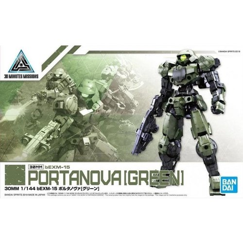 Bandai Gundam 30MM 1/144 bEXM15 Portanova Green Model Kit 04