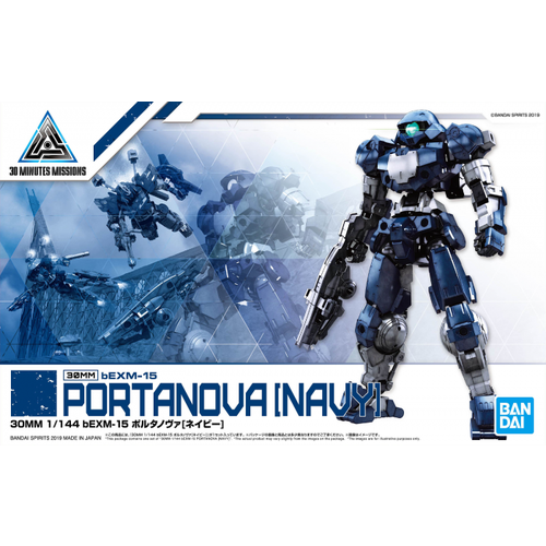 Bandai Gundam 30MM 1/144 bEXM15 Portanova Navy Model Kit 14