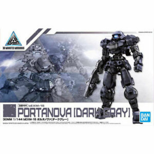 Bandai Gundam 30MM 1/144 bEXM15 Portanova Dark Gray Model Kit 05