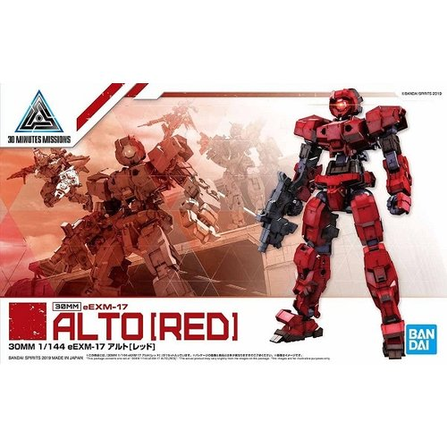 Bandai Gundam 30MM 1/144 eEXM17 - Alto Red Model Kit 07