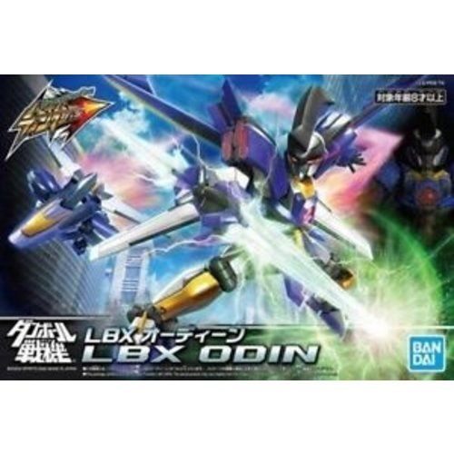 Bandai Gundam LBX Odin Hyper Function Model Kit