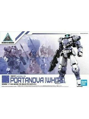 Bandai Gundam 30MM 1/144 bEXM15 Portanova White Model Kit 05