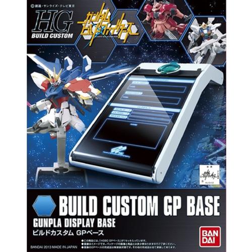 Bandai Gundam HGBC 000 GP Gunpla Display Base Model Kit