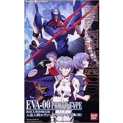 Bandai Evangelion EVA-00 Proto Type Blue Model Kit
