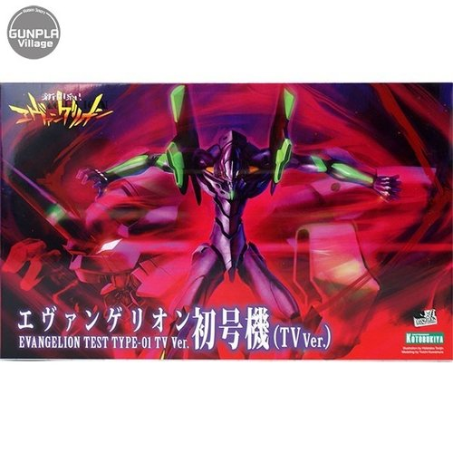Kotobukiya Evangelion Neon Genesis Test Type - 01 TV Version Model Kit