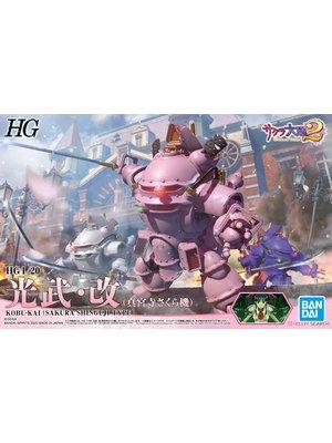 Bandai Sakura Wars 2 HG 1/20 Kobu-Kai Sakura Shinguji Type Model Kit