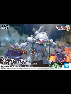 Bandai Sakura Wars 2 HG 1/20 Kobu-Kai Ichiro Ogami Type Model Kit