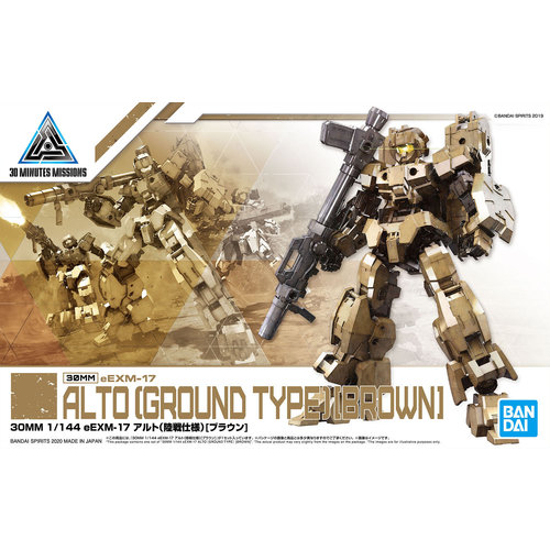Bandai Gundam 30MM 1/144 eEXM17 Alto Ground Type Brown Model Kit 19