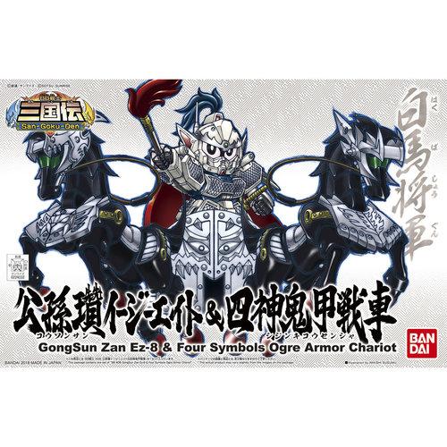 Bandai Gundam BB Sneshi Sangokuden Zan EZ-8 & 4 Ogre Armor Model Kit 406