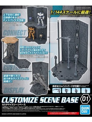 Bandai Gundam Customize Scene Base 01 Model Kit