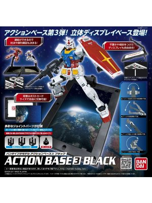 Bandai Gundam Action Base 3 Black Model Kit