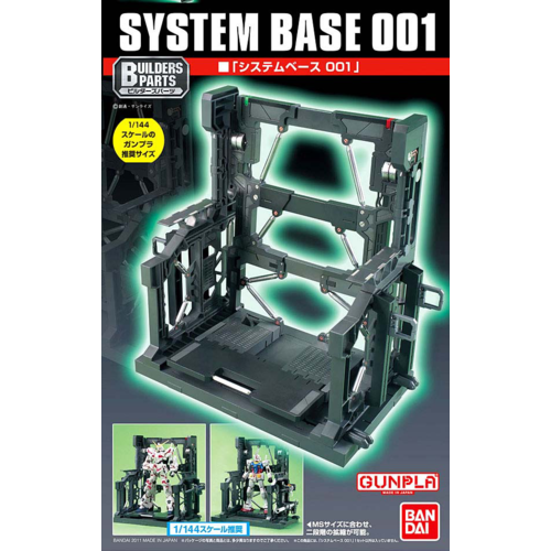 Bandai Gundam Builders Parts System Base 001 Model Kit