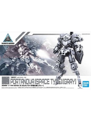 Bandai Gundam 30MM 1/144 bEXM15 Portanova Space Type Gray Model Kit 18