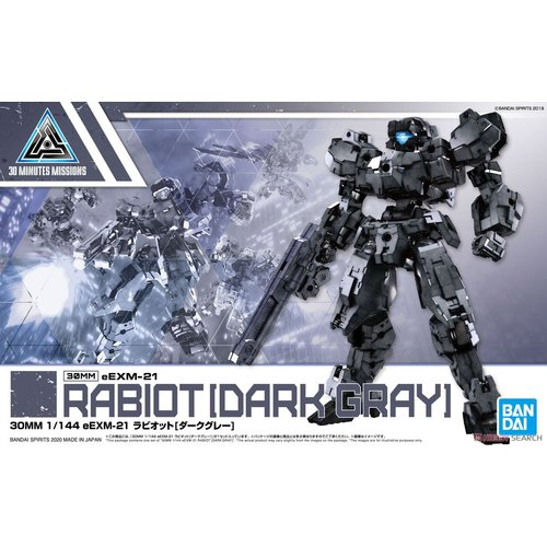 Bandai Gundam 30MM 1/144 eEXM21 Rabiot Dark Gray Model Kit 25