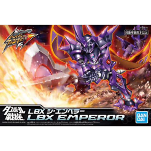 Bandai LBX Hyper Function Emperor Model Kit