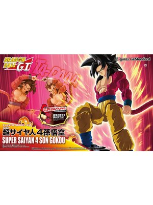 Bandai Dragon Ball Super Saiyan 4 Son Goku Model Kit