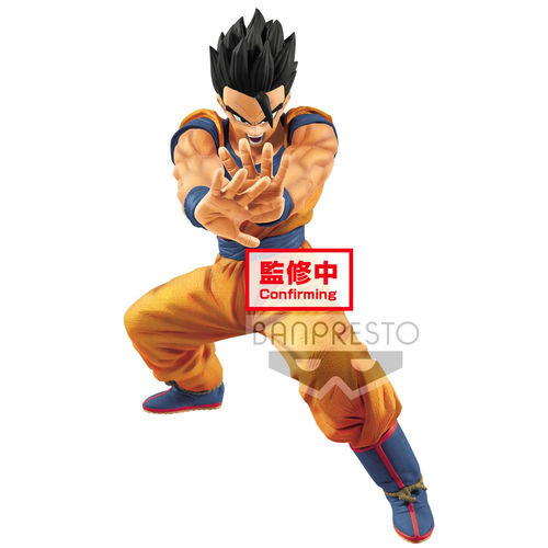 Dragon Ball Super Masenko Son Gohan Figure