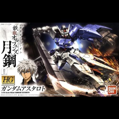 Bandai Gundam HG 1/144 Gundam Astaroth Model Kit 13cm 019 IBO