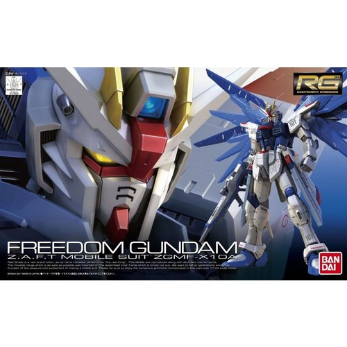 Bandai Gundam RG 1/144 Freedom Gundam Model Kit 13cm 05