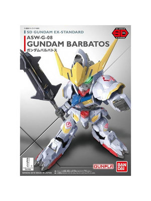Bandai Gundam SD IBO Super Deformed ASW-G-08 EX Barbatos Model Kit 8cm
