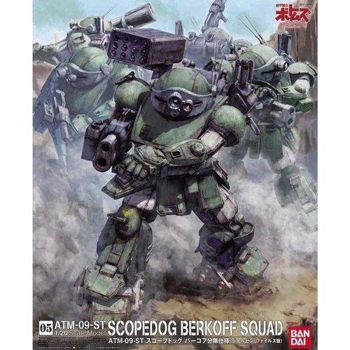 Bandai Votoms 1/120 ATM-09-ST Scopedog Berkoff Squad Model Kit