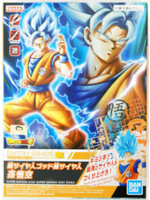 Bandai Dragon Ball Entry Grade Super Saiyan God SS Son Goku Model Kit