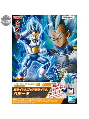 Bandai Dragon Ball Entry Grade Super Saiyan God SS Vegeta Model Kit