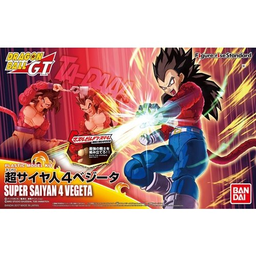 Bandai Dragon Ball Super Saiyan 4 Vegeta Model Kit