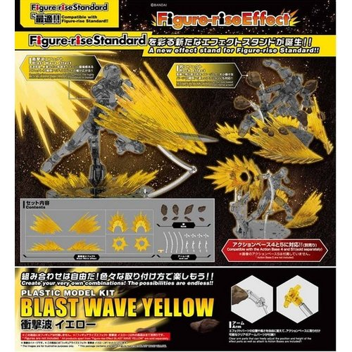 Bandai Dragon Ball Model Kit Effect Shockwave Effect Yellow
