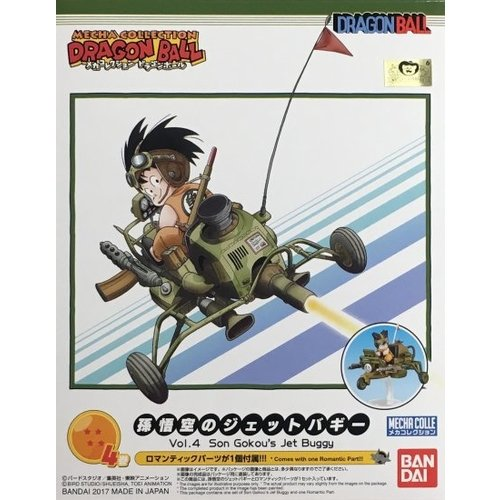Bandai Dragon Ball Mecha Collection 04 Goku's Jet Buggy Model Kit