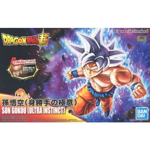 Bandai Dragon Ball Son Goku Ultra Instinct Model Kit