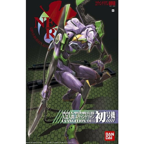 Bandai Evangelion HG Evangelion 01 New Movie Ver. Model Kit