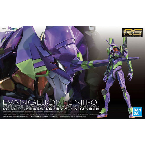 Bandai Evangelion RG Unit-01 Model Kit