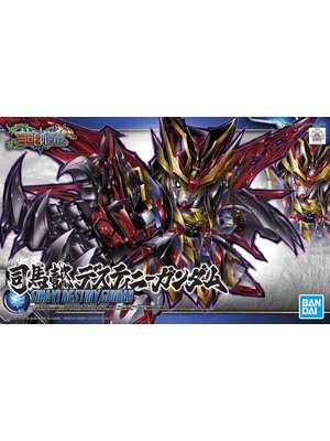 Bandai Gundam SD Sangoku Soketsuden Sima Yi Destiny Model Kit 8cm