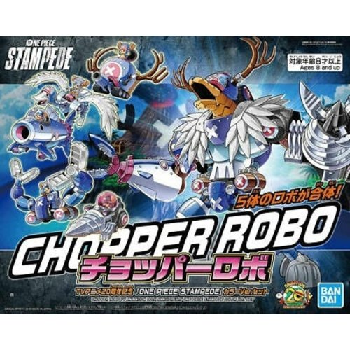 Bandai One Piece Chopper Robo 20th Anniversary Box Set Model Kit 22cm