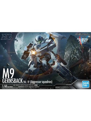Bandai Full Metal Panic HG 1/60 Gernsback Aggressor Squadron M9 Model Kit