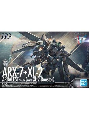 Bandai Full Metal Panic HG 1/60 Arbalest ARX-7 + XL-2 Booster Model Kit
